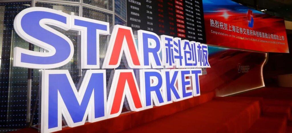Star 50 Market logo